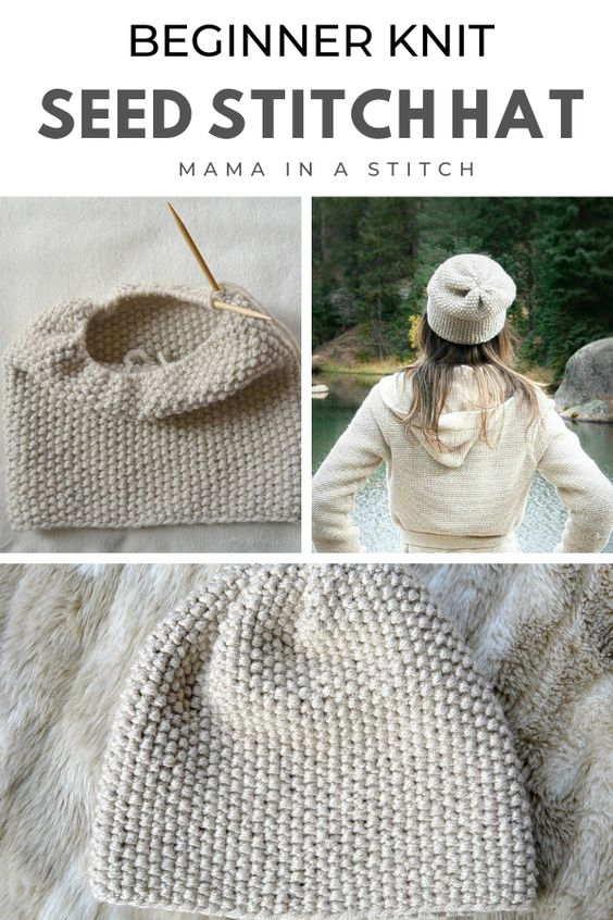 Beginner Knit Seed Stitch Hat