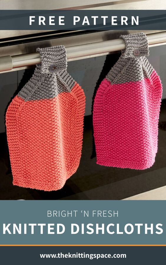 Bright and Free Knitted Dishcloth