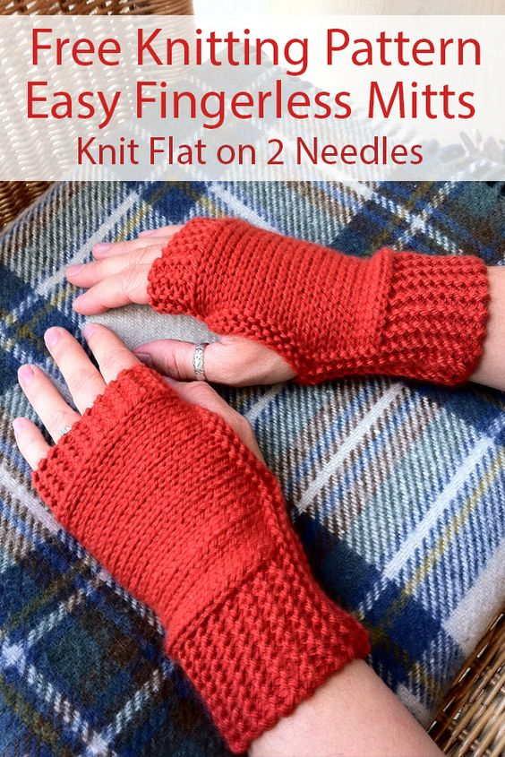 Easy Knitting Pattern for Fingerless Mitts