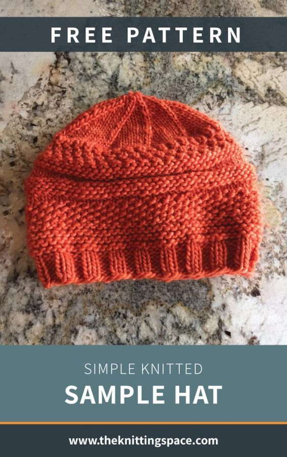 Simple Knitted Hat